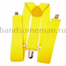 Подтяжки желтого цвета