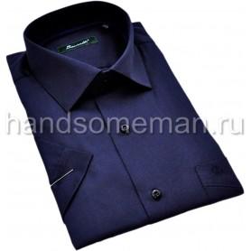 рубашка мужская с коротким рукавом, глубокого, синего цвета. 1303