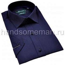 рубашка мужская с коротким рукавом, чернильная. 1307