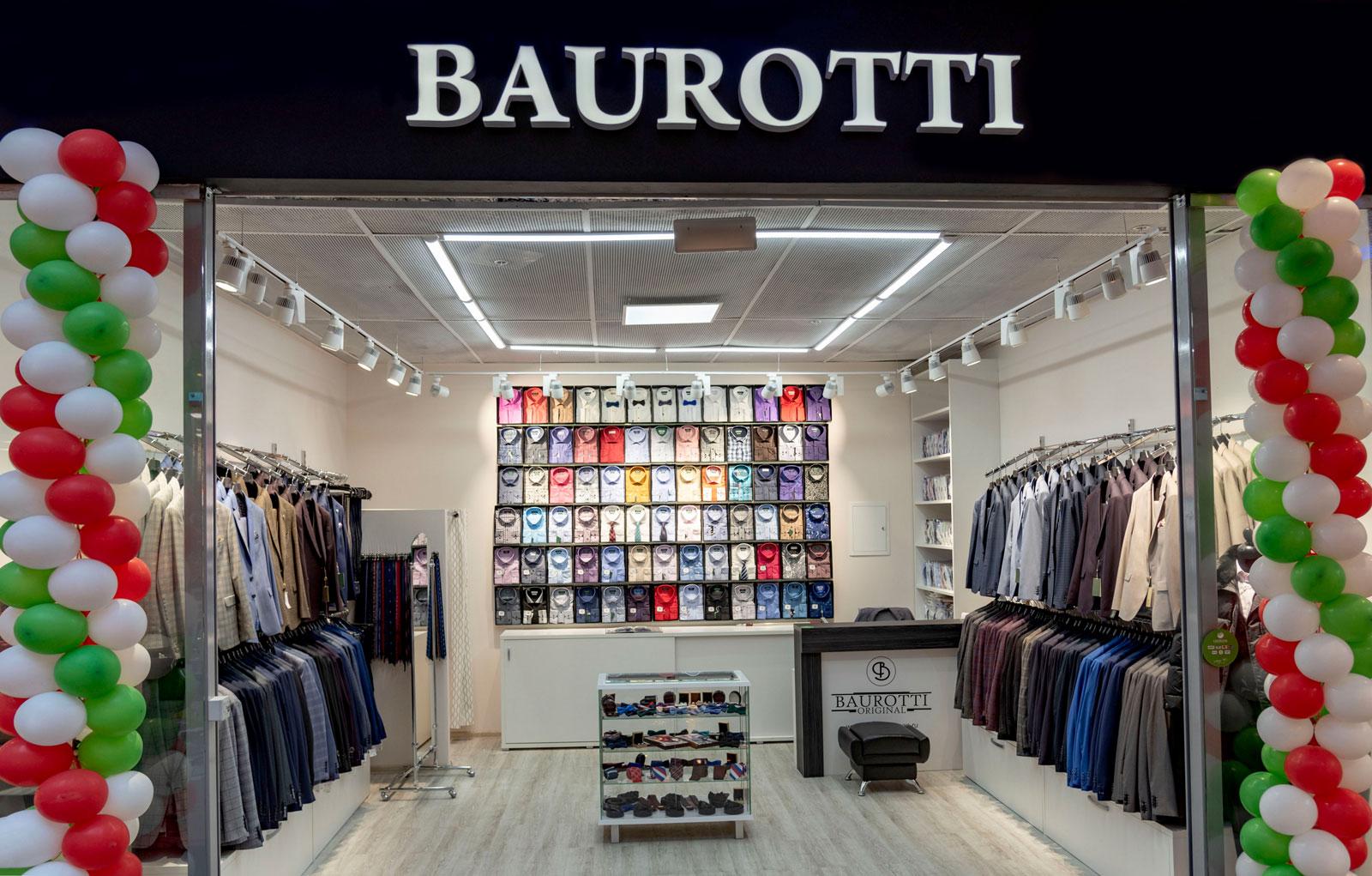 магазин мужской одежды baurotti