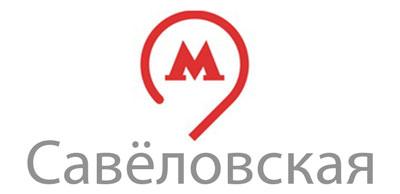 Магазин мужских костюмов рядом с метро Савёловская